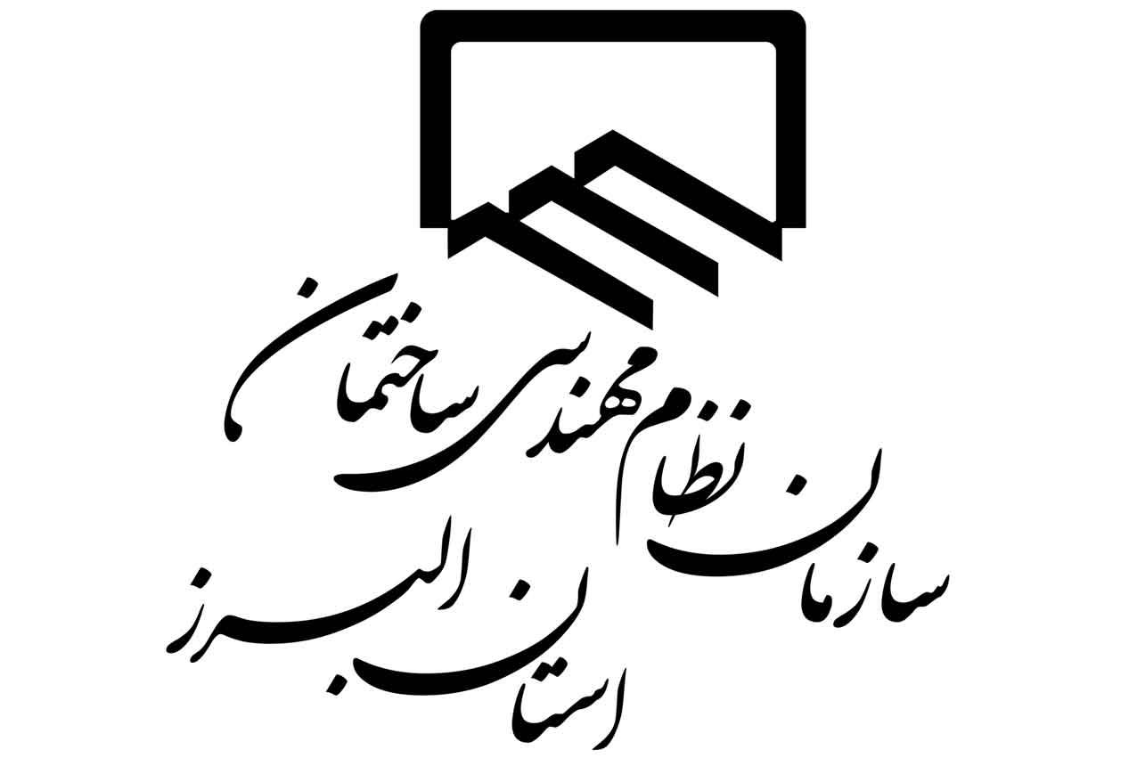 - اعلام تعطیلی سازمان های نظام مهندسی ساختمان استانها از ٢۵ اسفند تا ١۵ فروردین
